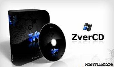 ZVER WPI 9.2 Special скачати
