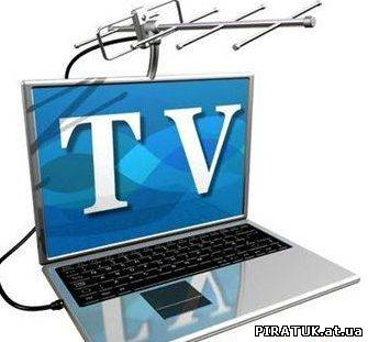 My InternetTV (версия 7.2) 2010 скачати