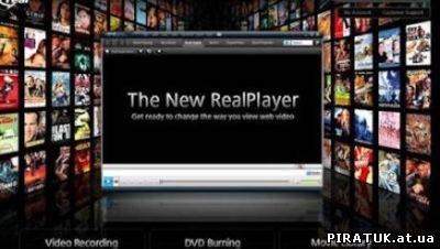 RealPlayer SP 1.1.5 Build 12.0.0.879 скачати