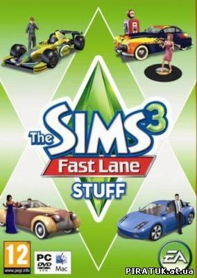 Sims 3: The Fast Lane Stuff (2010/ENG/RUS/MULTI/Add-on) бесплатно скачати