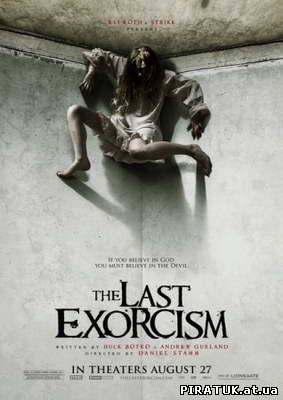 Останнє вигнання диявола / Последнее изгнание дьявола / The Last Exorcism (2010) CAMRip/Eng