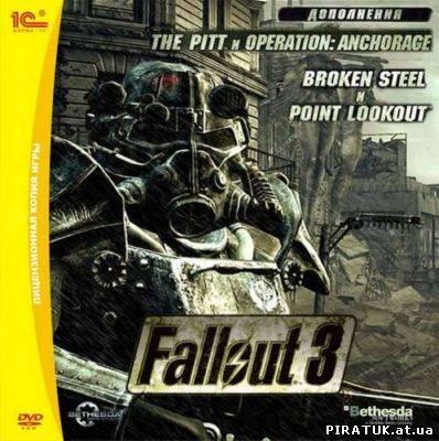 Fallout 3: 4 DLC (RUS/2010/RePack) скачати безплатно
