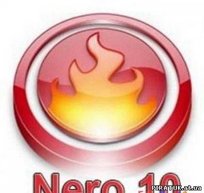 Скачати бесплатно Portable Nero Burning ROM 10.0.10.100 by PortableAppZ