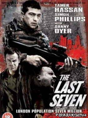 Останні семеро / Последние семь / The Last Seven (2010/DVDRip/Eng)