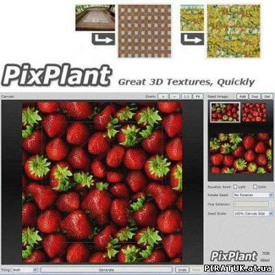 Pixplant v2.0.50 плагин для Adobe Photoshop + скачати