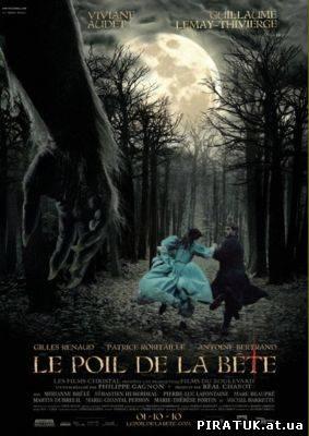 Час звіра / Время зверя / Le poil de la bete (2010)