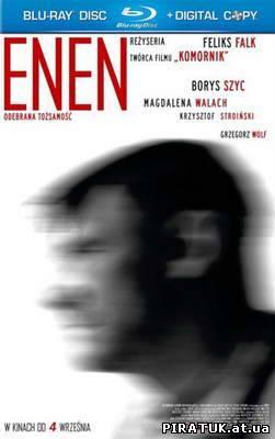 Енен / Н.Н. / Enen (2009/HDRip)