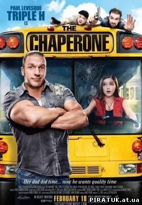 Сопровождающий / Сопровождающий / The Chaperone (2011) DVDRip