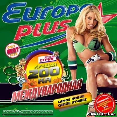 Краща 200ка Міжнародна / Лучшая 200ка Международная 1 50/50 (2011)