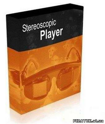 багатоцільовий програвач Stereoscopic Player 1.7.0