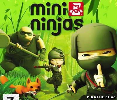 Міні ніндя / Mini Ninjas (2009)