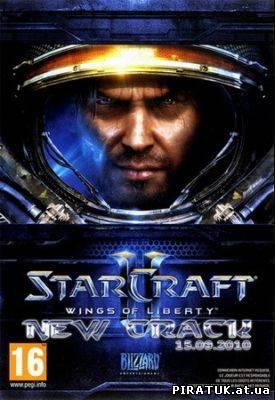 Star Craft II Wings of Liberty New Crack от 15.09.2010 бесплатно скачати