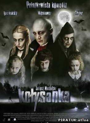 Колисанка / Колыбельная / Kolysanka (2010) DVDRip безплатно скачати
