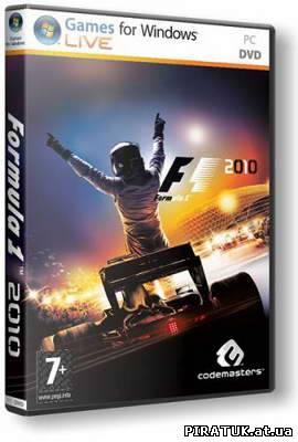 Формула 1 / F1 (2010) PC | Repack бесплатно скачати