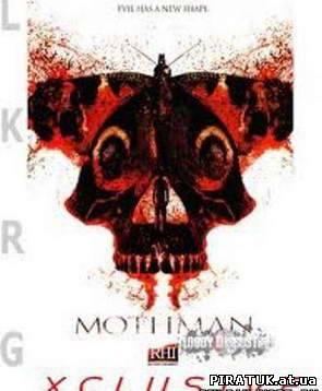 Людина-метелик / Человек-мотылек / Mothman (2010) SATRip бесплатно