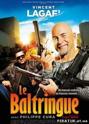 Повний нуль / Полный ноль / Le baltringue (2010) DVDRip бесплатно скачати