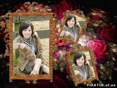 Скачати Picget PhotoShine 3.5