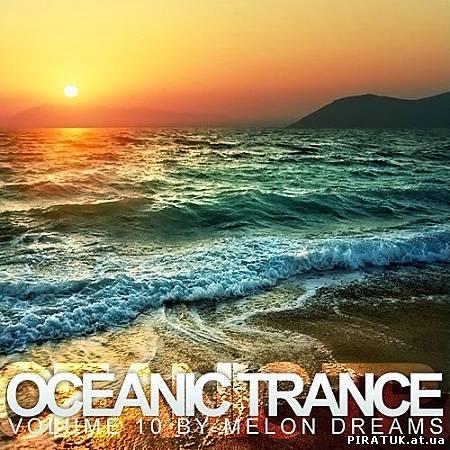 Oceanic Trance Volume 10 (2012)