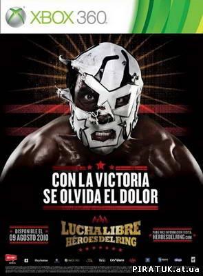 скачати гру Lucha Libre AAA: Heroes del Ring(2010/NTSC-U/ENG/XBOX360)