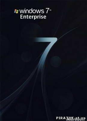 скачати Windows 7 Enterprise Pre SP1