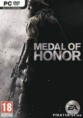 Скачати гру Medal of Honor. Limited Edition