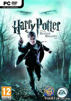 Harry Potter and the Deathly Hallows Part 1 (2010/RUS/ENG/MULTI7)