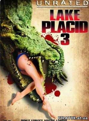 Озеро страху 3 / Озеро страха 3 / Lake placid 3: Calma apparente (2010) DVDRip