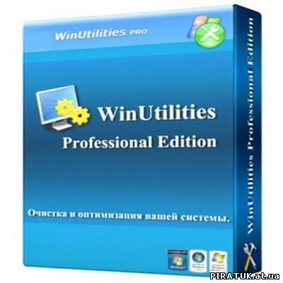 WinUtilities Pro 9.95 Final + Rus