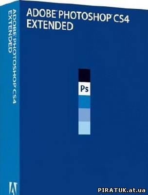 Adobe Photoshop CS4 Extended 11.0.1 Final Official Російська версія