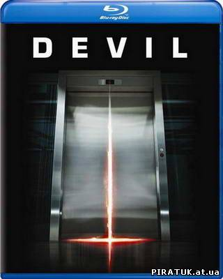 Диявол / Devil (2010) BDRip 720p бесплатно