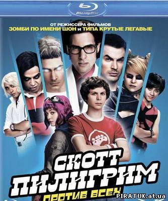 скачати фільм Скотт Пілігрим проти всіх / Scott Pilgrim vs. the World (2010)