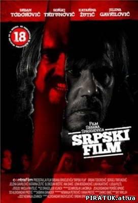 скачати Сербський фільм / A Serbian Film (2010) HDRip