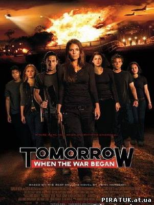 Вторгнення: Битва за рай / Tomorrow, When the War Began (2010/DVDRip/ENG)