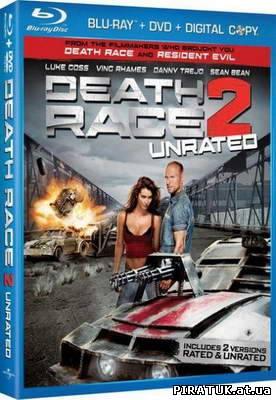 Смертельна гонка: Франкенштейн живий / Death Race 2 (2010)