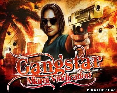 скачати гру Gangstar: Miami Vindication / Скачать Gangstar: Miami Vindication (2011)