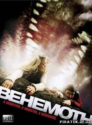 фільм Бегемот / Скачать Бегемот / Behemoth (2011)