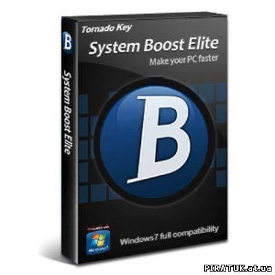 скачати System Boost Elite / System Boost Elite v2.6.9.2