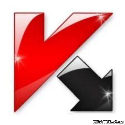 Свіжі ключі для Касперського / Kaspersky Internet Security key